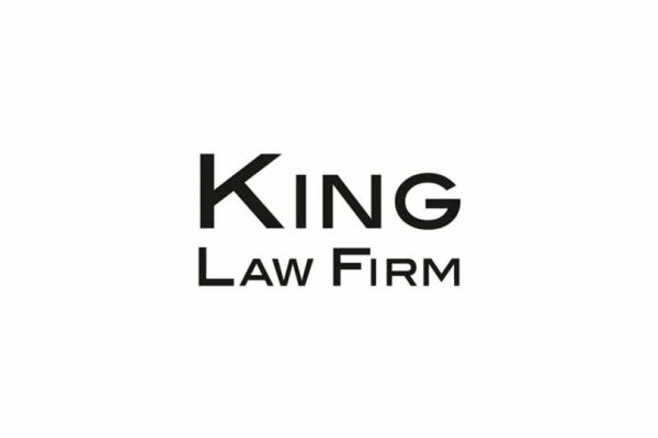 LSHOF-ScreenLogo-KingLaw