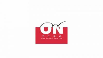LSHOF-ScreenLogo-OnTime