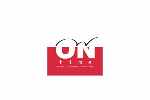 LSHOF-ScreenLogo-OnTime